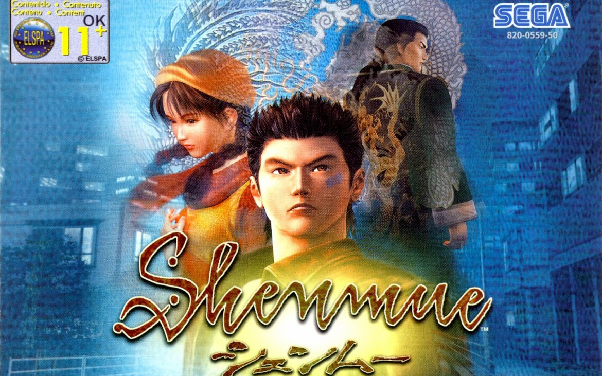 Shenmue PAL DC-front